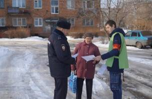 Полицейские предупредили смоленских пенсионеров об опасности
