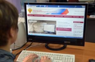 Росреестр предлагает смолянам выгодные электронные услуги
