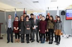 Китайцы приехали в Смоленск учить русский язык