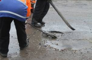 В Смоленске приостановлен ямочный ремонт