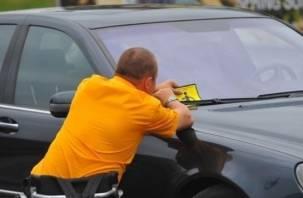 Изменились правила дорожного движения для людей с ограниченными возможностями