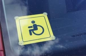 В Смоленске создана автошкола для инвалидов-колясочников