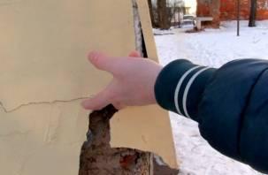 Программа капремонта в Смоленской области малоэффективна