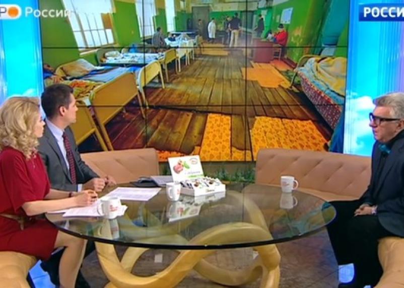 Смоленскую Гедеоновку обсудили на телеканале «Россия»