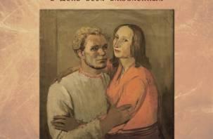 Влюбленным смолянам предлагают провести 14 февраля в Художественной галерее