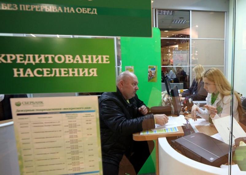 Долги россиян по кредитам превысили 1 трлн рублей