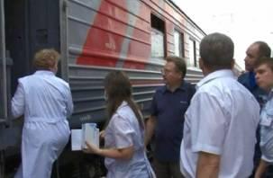 Кашляющих пассажиров не будут высаживать из поездов