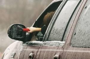 Госавтоинспекция предупреждает об ухудшении погодных условий