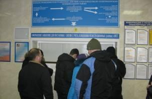 В Ярцеве возобновляет работу отделение ГИБДД