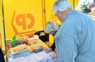 В Смоленской области начнется сбор подписей против несправедливых поборов с граждан