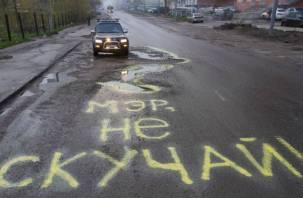 На улице Маршала Еременко водители попали в дорожную яму