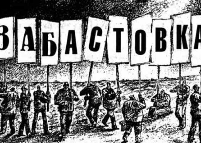 В Смоленской области собираются перекрыть трассу Москва — Минск