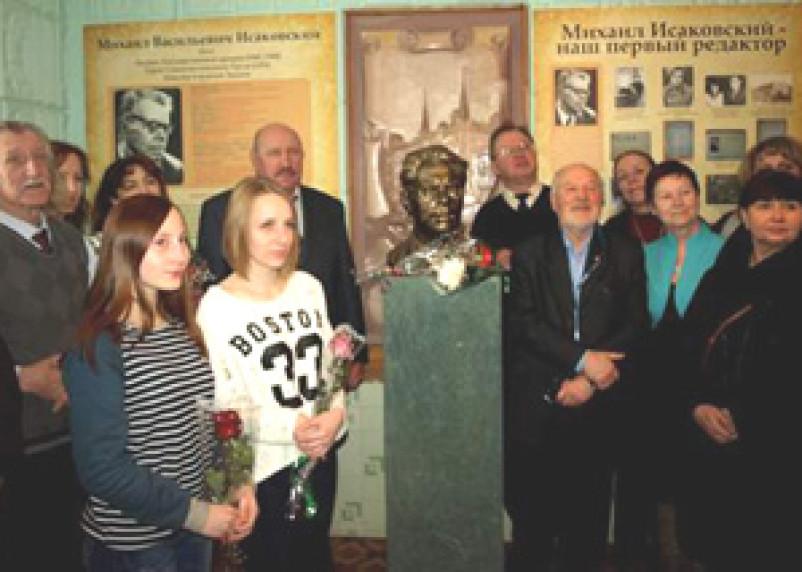 В Ельне вспомнили творчество поэта Михаила Исаковского