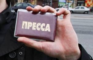 Журналистам из Смоленской области угрожает опасность