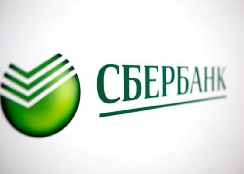 Среднерусский банк Сбербанка сообщает о назначении