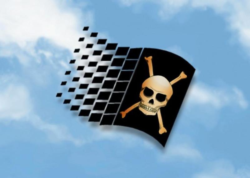 Установка пиратских программ обернулась уголовной статьей