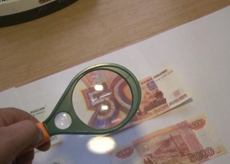 Женщина, сбывавшая фальшивки в Смоленске, скрывалась в столице