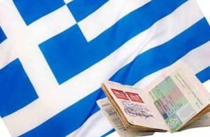 Греция откроет визовый центр в Смоленске