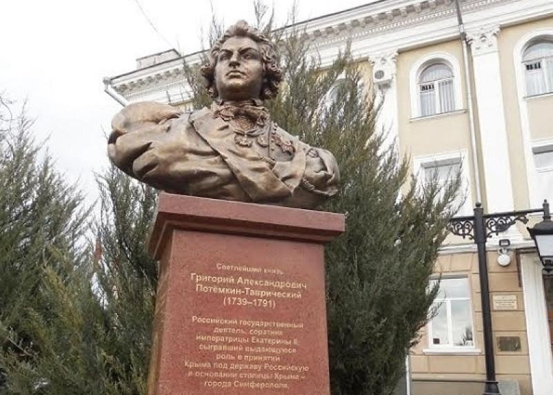 В Крыму установлен бюст великому смолянину