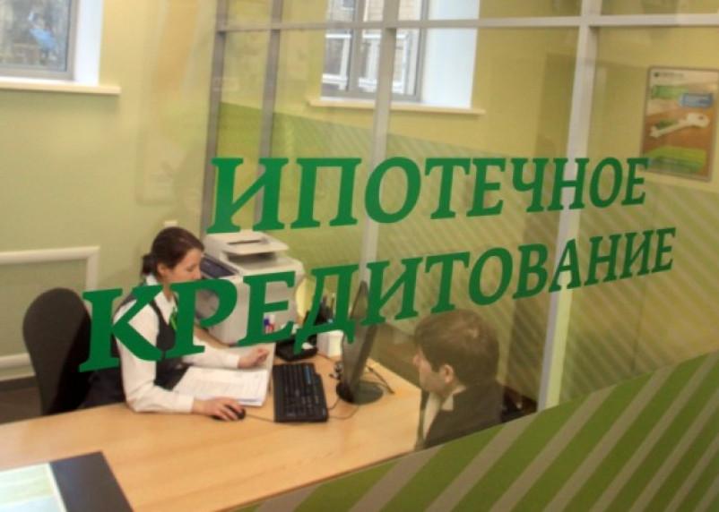 Среднерусский банк Сбербанка продолжает прием заявок на ипотеку с господдержкой