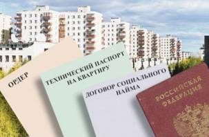 В Смоленске продлили сроки приватизации квартир