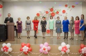 В Смоленске выбрали воспитателей года