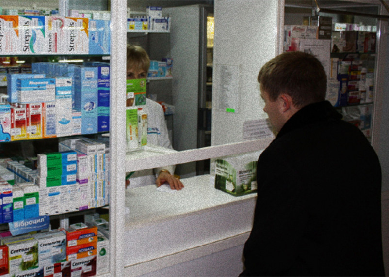 На Смоленщине завышают цены на лекарства