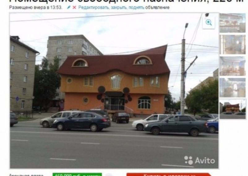 «Смешарикам» не до смеха. Еще одно кафе в центре Смоленска ищет арендаторов