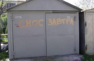 Какие объекты в Смоленске могут снести как самострой