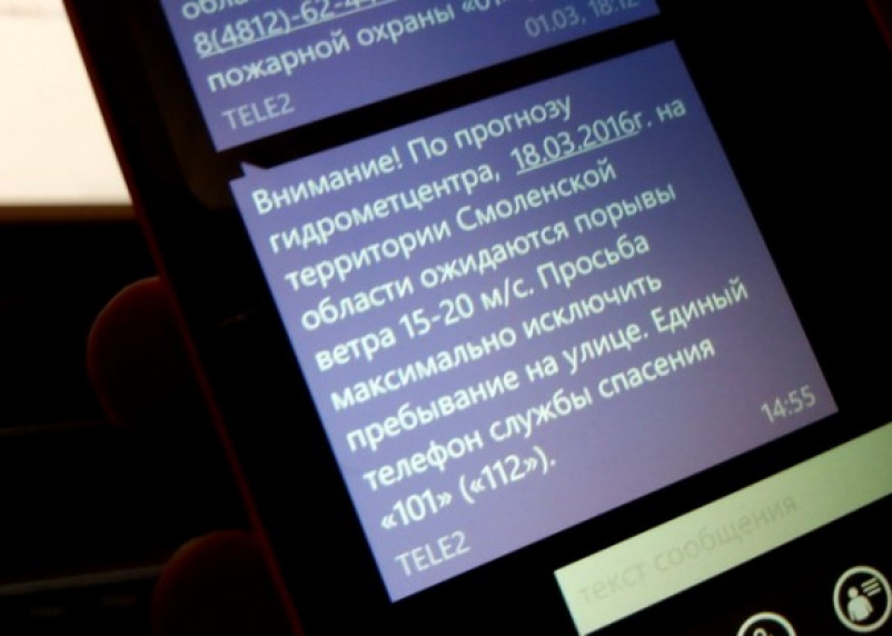 В Смоленской области грядет ухудшение погоды
