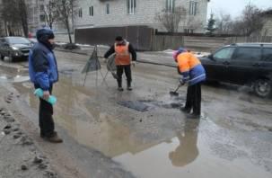 В мэрии Смоленска решали, кто виноват в разбитых дорогах