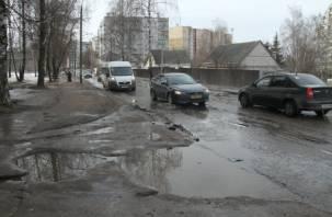 Дороги Смоленской области вошли в список безопасных