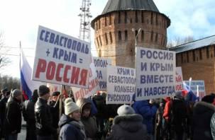 В Смоленске состоялся митинг в честь воссоединения Крыма с Россией