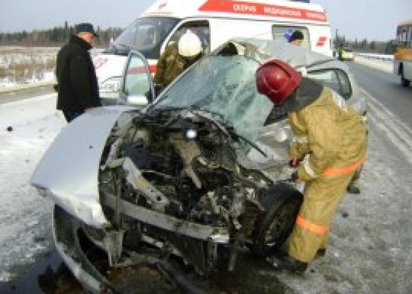 В ДТП в Гагаринском районе погибли четыре человека