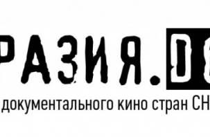 В Смоленске пройдет фестиваль революционного кино