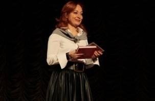 Актриса Виктория Тарасова поможет смоленским детям