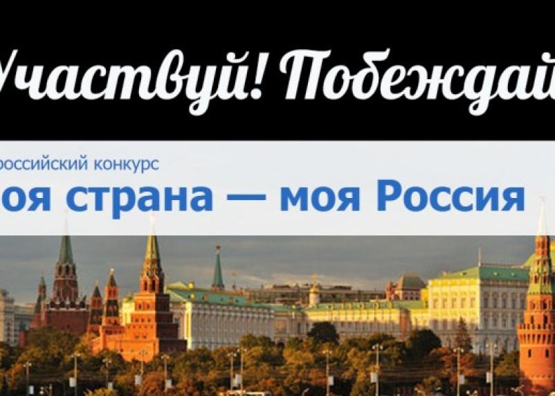 В Смоленске объявлен конкурс молодежных авторских проектов