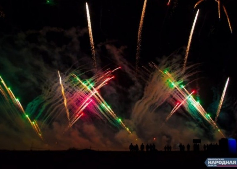 «Смоленский звездопад — 2016» будет приурочен ко Дню физкультурника
