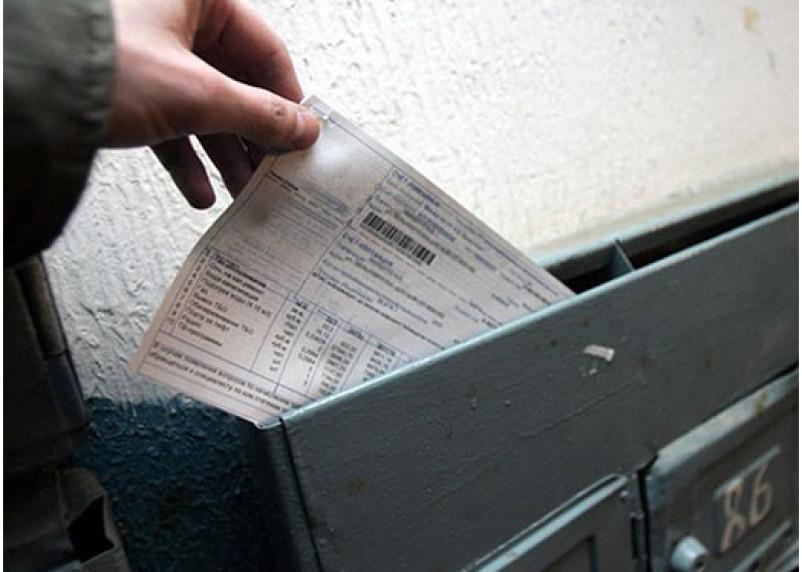 Платежки за коммунальные услуги станут электронными