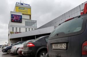 Смоленские торговые центры работают для белорусов?