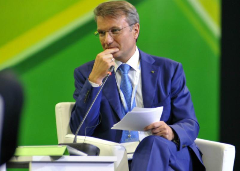 Среднерусский банк признан лидером среди территориальных банков Сбербанка