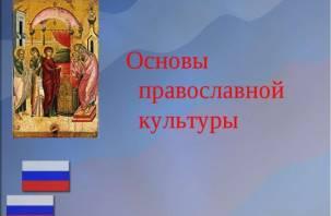 Смоленские гимназисты – в числе победителей финала олимпиад по ОПК