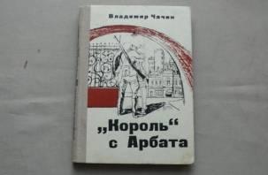 Школьникам рекомендуют прочесть книгу, в которой упоминается военный Смоленск