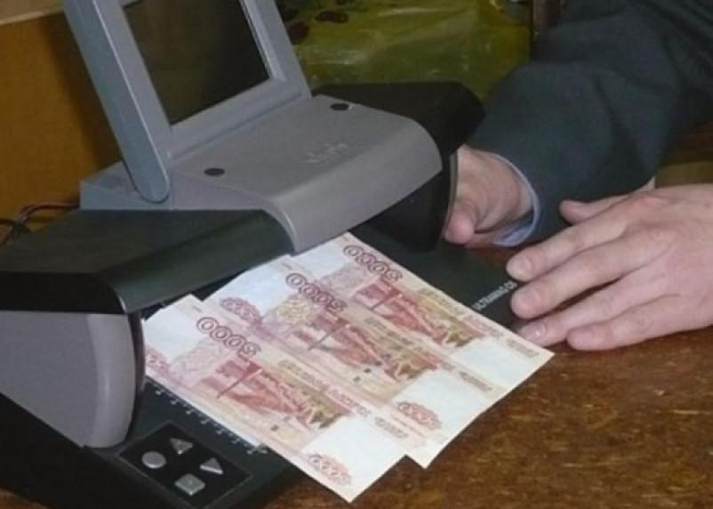 Продавец из Сычёвки помогла поймать фальшивомонетчиков