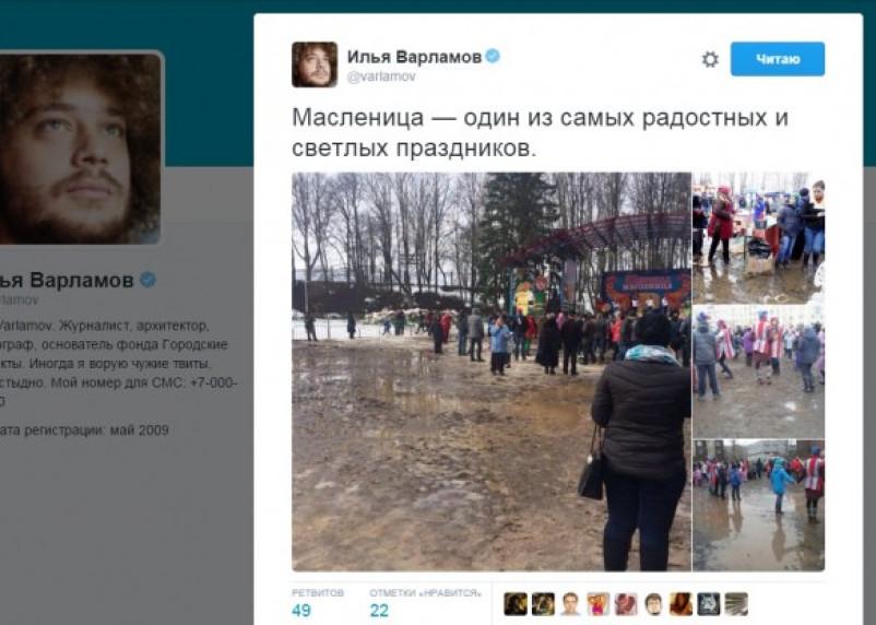 Грязь на Масленице в Смоленске разлетелась по всей России