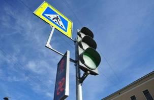 На одном из опасных перекрестков Смоленска появится светофор