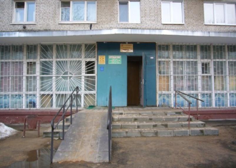 Поликлинику на Ломоносова в Смоленске хотят продать частнику?