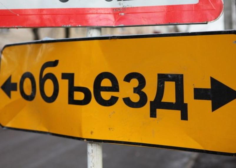 По переулку Смирнова в Смоленске не будет ходить транспорт