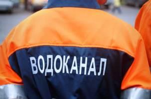 Водоканал Вяземского района начали банкротить