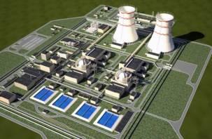 Смоленской АЭС-2 будет выдана лицензия на размещение двух энергоблоков